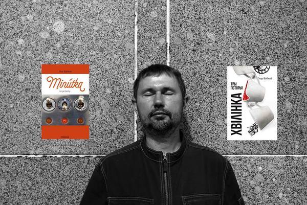 Ihar Babkov a jeho kniha Minútka (v originále Chvilinka). FOTO - ARTFÓRUM