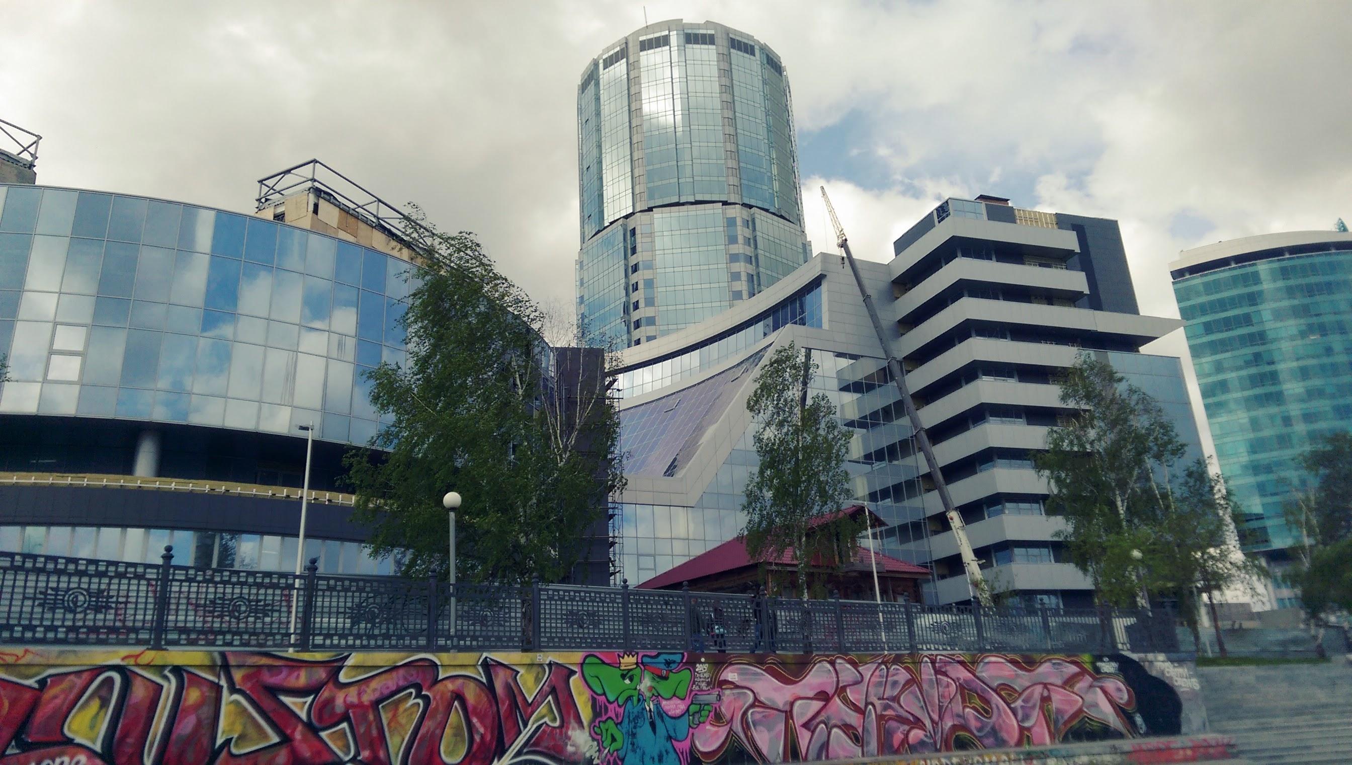 Jekaterinburg. FOTO - RADO AUGUSTÍN