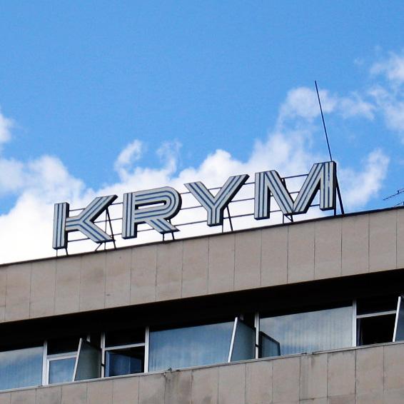 trencianske_teplice-krym