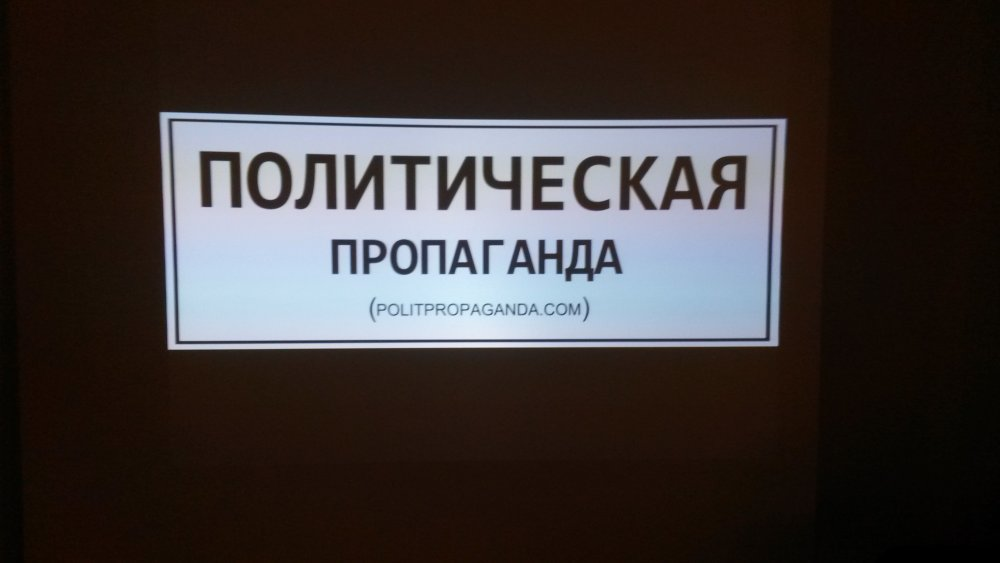 FOTO - Fedor Blaščák