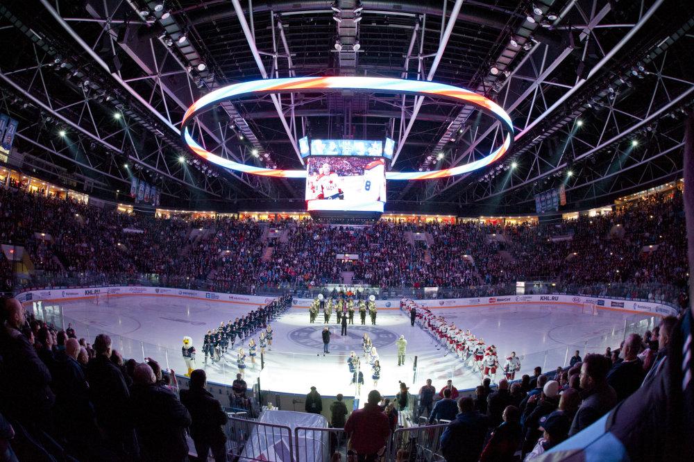 SR Hokej KHL play off 1/4 Slovan CSKA BAX
