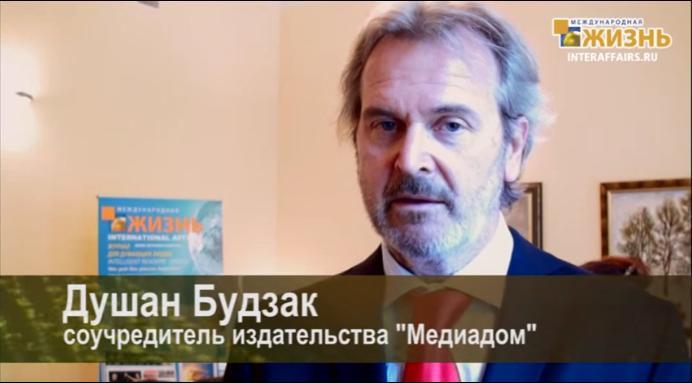 Budzák v Moskve
