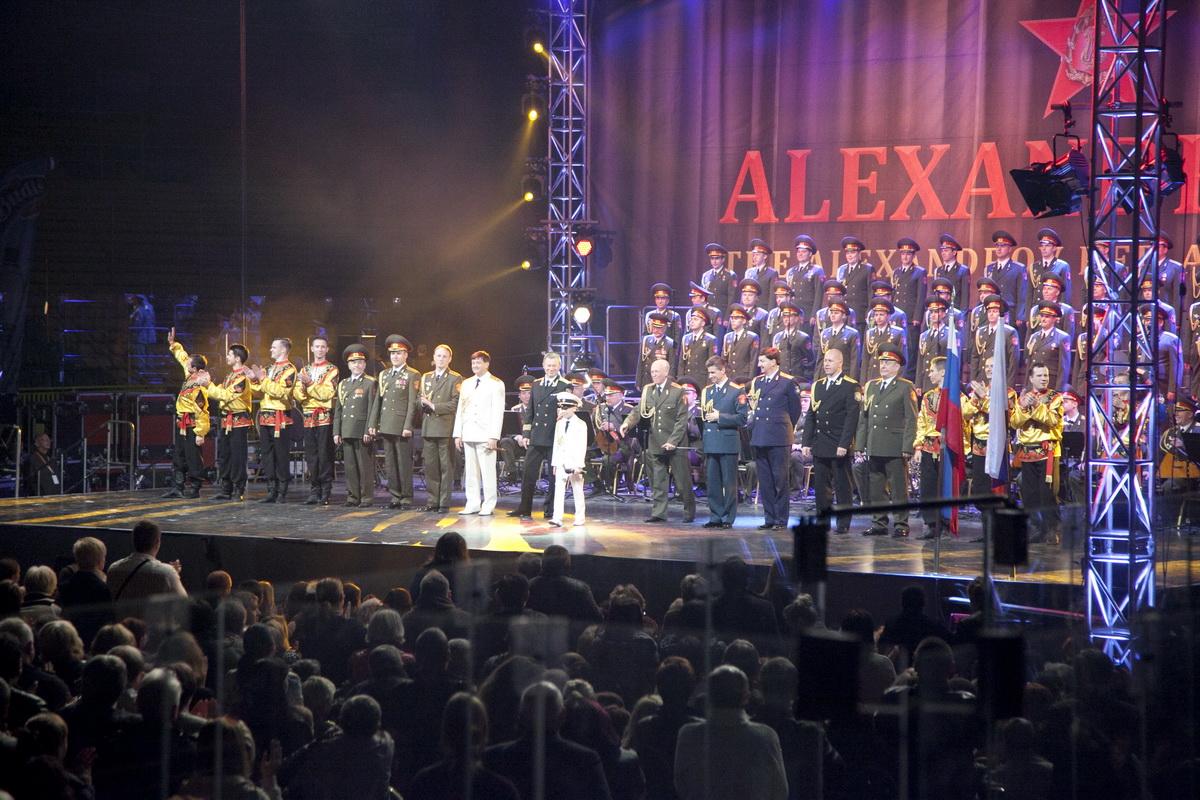 Alexandrovci v Žiline
