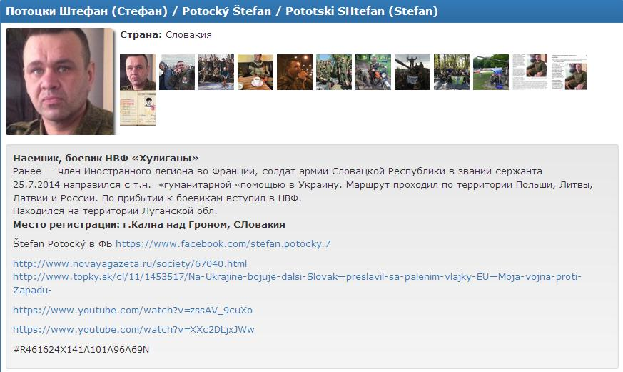 potocky-ukr-ter