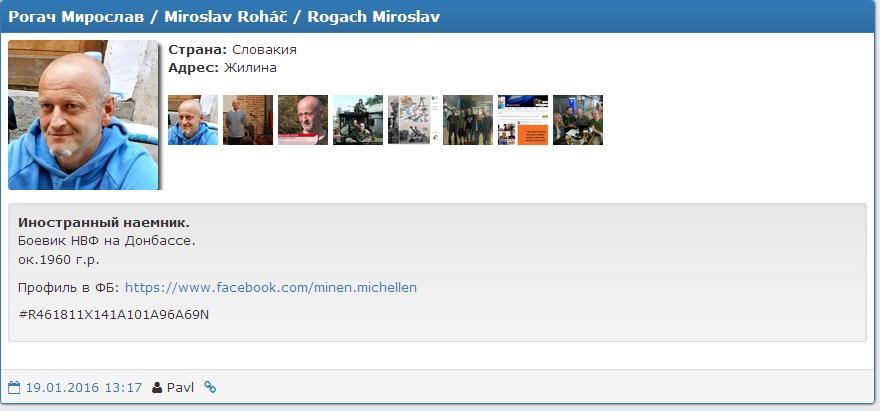 rohac-ukr-ter