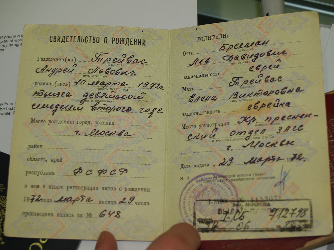 russian_birth_certificate_of_michael_lucas