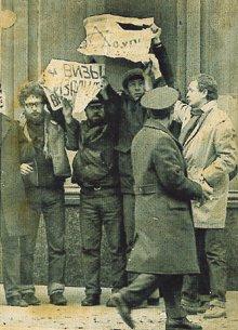 soviet_refuseniks_demonstrate_at_mvd