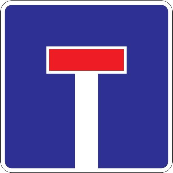 Slepá ulica, <strong>Zdroj:</strong>sk.wikipedia.org